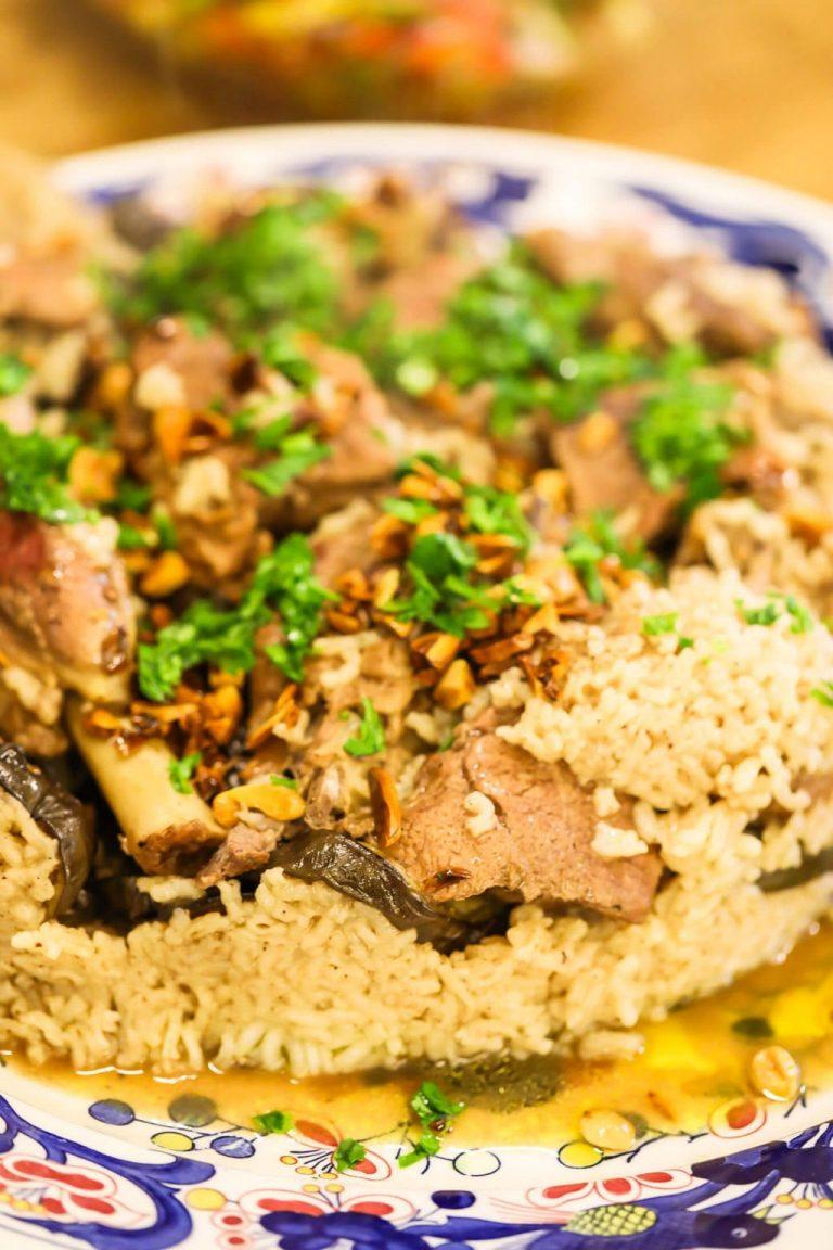 Maqluba (Upside Down Lamb & Rice)